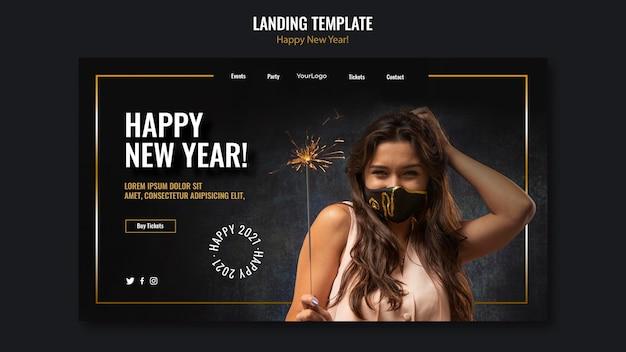새해 축하를위한 방문 페이지 템플릿 프리미엄 PSD 파일
