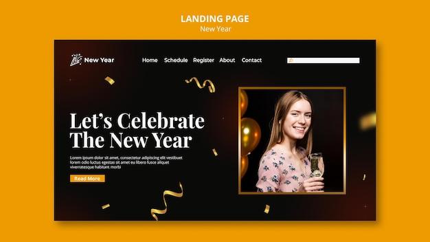 女性と紙吹雪との新年会のランディングページテンプレート Premium Psd