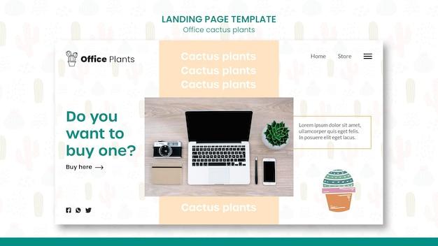 オフィスワークスペースプラントのランディングページテンプレート Premium Psd