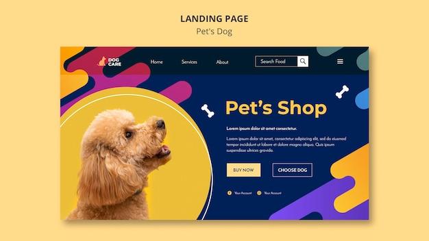 애완 동물 가게 비즈니스를위한 방문 페이지 템플릿 무료 PSD 파일