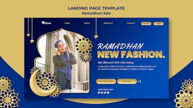 Шаблон целевой страницы для продажи рамадан Бесплатные Psd