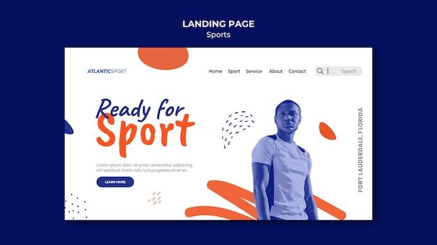 남자와 스포츠를위한 방문 페이지 템플릿 프리미엄 PSD 파일