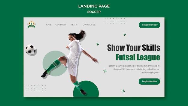 여자 축구 리그의 방문 페이지 템플릿 프리미엄 PSD 파일