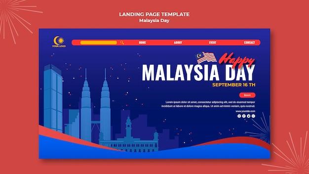 Modello di pagina di destinazione per la celebrazione del giorno della malesia Psd Gratuite