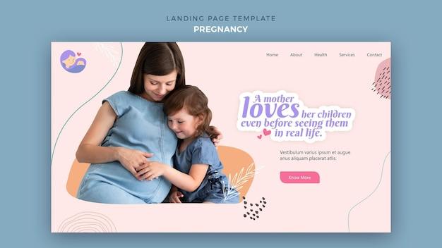 임산부와 방문 페이지 템플릿 프리미엄 PSD 파일
