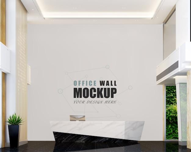 현대적인 디자인의 벽 모형이있는 대형 리셉션 공간 프리미엄 PSD 파일
