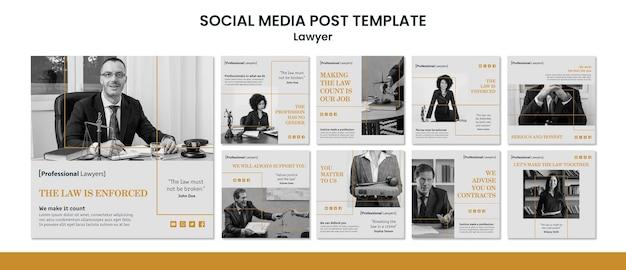 法律事務所のソーシャルメディアの投稿テンプレート Premium Psd