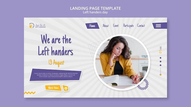 左利きの日のランディングページのデザイン 無料 Psd