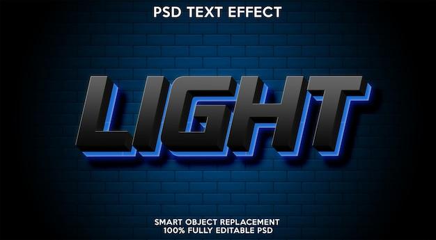 라이트 텍스트 효과 템플릿 프리미엄 PSD 파일