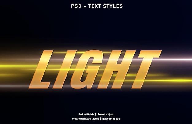 밝은 텍스트 효과 스타일 템플릿 프리미엄 PSD 파일