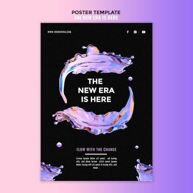액체 디자인 포스터 템플릿 무료 PSD 파일