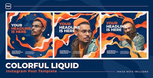 Liquid Fire 소셜 미디어 인스 타 그램 템플릿 프리미엄 PSD 파일