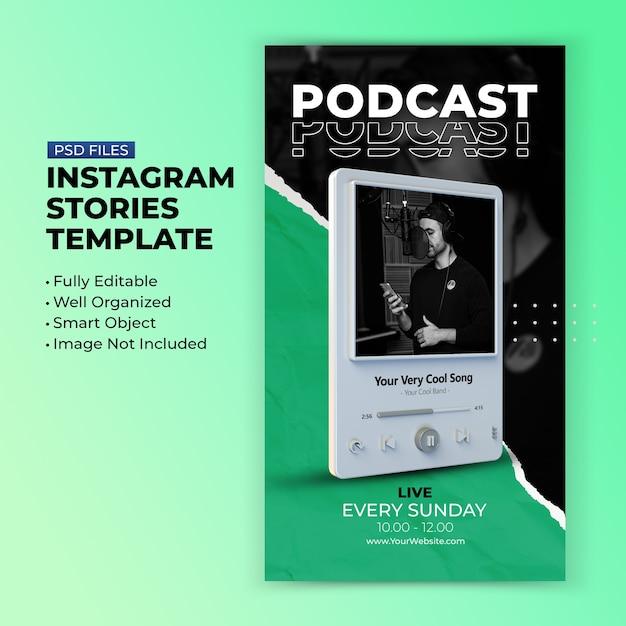 Подкаст в прямом эфире в instagram для публикации в социальных сетях Premium Psd
