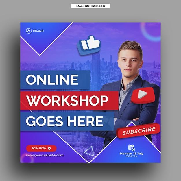 Шаблон сообщения в социальных сетях семинара по прямой трансляции Premium Psd
