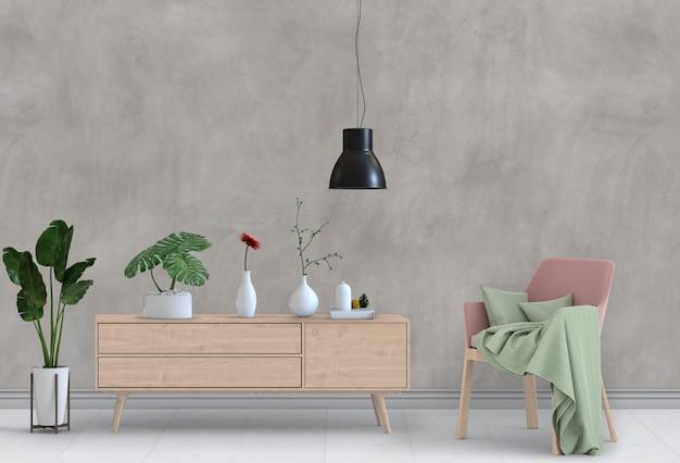 Living room interior in modern style Premium Psd
