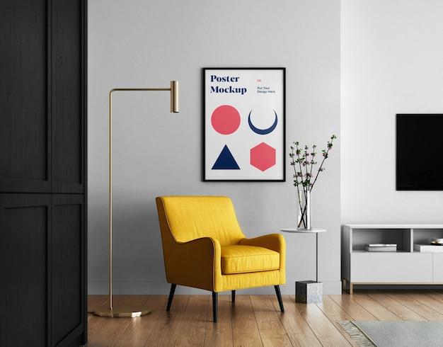 포스터 목업이있는 거실 프리미엄 PSD 파일