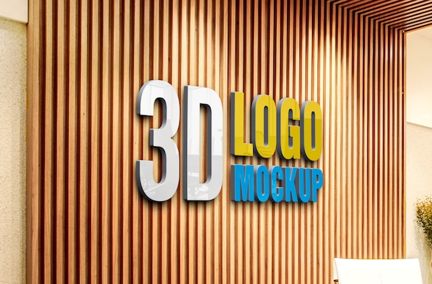 Logo mockup 3d wood wall, office wall sign logo mockup psd Premium Psd