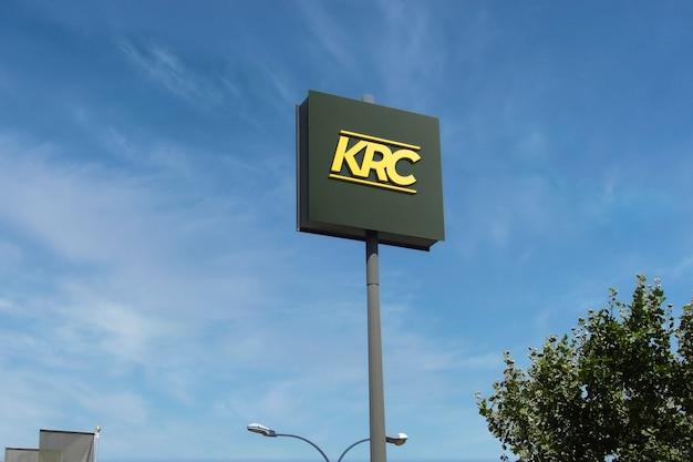 Logo mockup billboard sign Free Psd