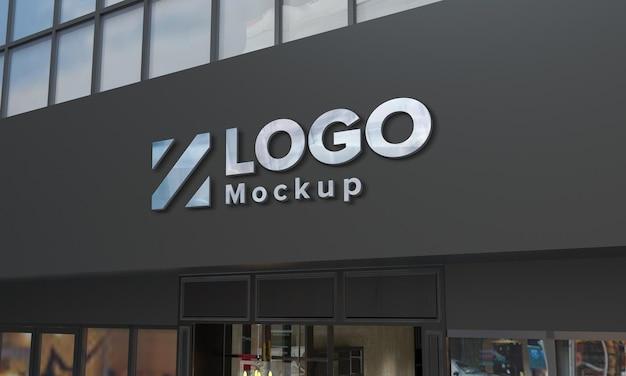 로고 모형 디자인 상점 건물 근접 촬영 3d 렌더링 프리미엄 PSD 파일
