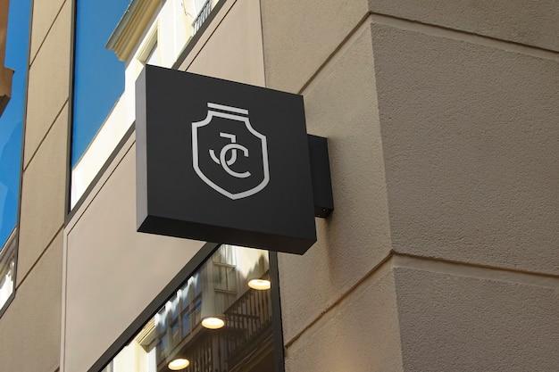 로고 모형 현대 블랙 사인 무료 PSD 파일