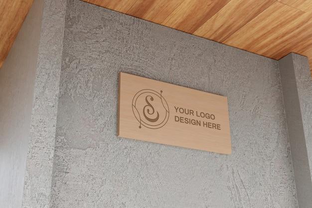 콘크리트 벽에 로고 사인 보드 모형 프리미엄 PSD 파일