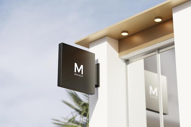 オフィスビルのファサードにロゴサインモックアップ長方形看板ボックス Premium Psd
