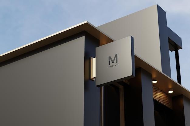사무실 상점 건물의 외관에 로고 기호 모형 사각형 간판 상자 프리미엄 PSD 파일