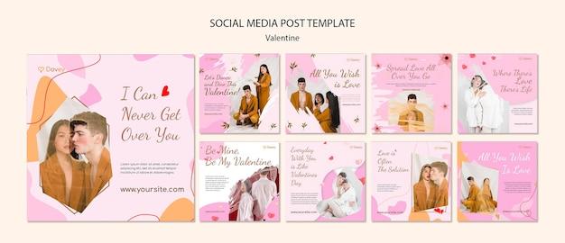 Incantevoli post sui social media di san valentino Psd Gratuite