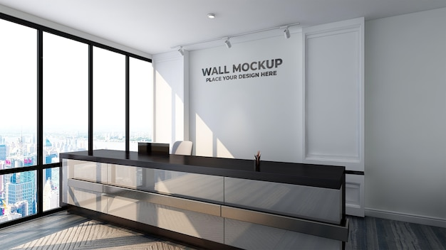 접수 원 실내 호텔 사무실 방의 럭셔리 로고 모형 로그인 프리미엄 PSD 파일