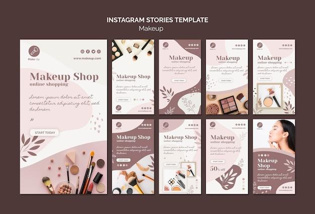 メイクアップコンセプトinstagramストーリーテンプレート 無料 Psd