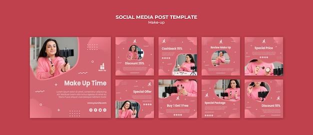 メイクアップ製品のソーシャルメディアの投稿 無料 Psd
