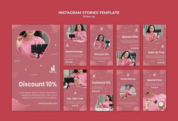 メイクアップ製品のソーシャルメディアストーリー 無料 Psd