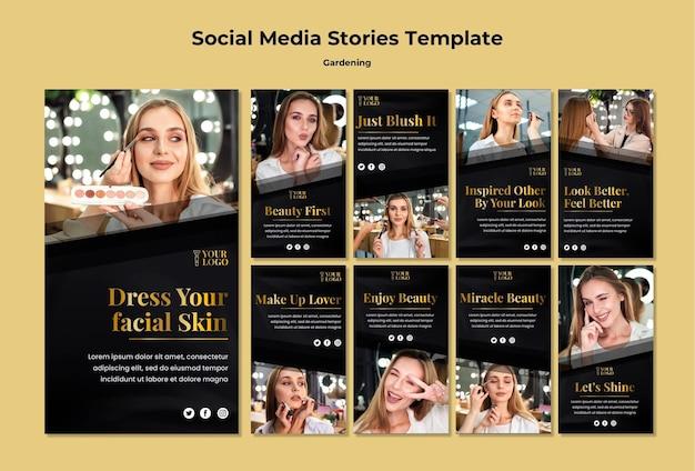 ソーシャルメディアの投稿を作成する 無料 Psd