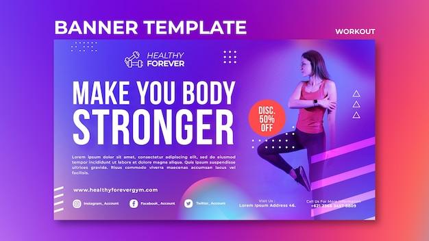あなたの体をより強くするバナーテンプレート 無料 Psd