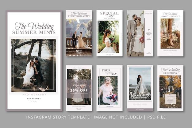결혼 한 Instagram 이야기 그래픽 템플릿 프리미엄 PSD 파일