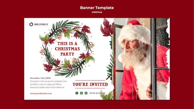 あなたのクリスマスが明るく陽気なバナーテンプレートになりますように 無料 Psd