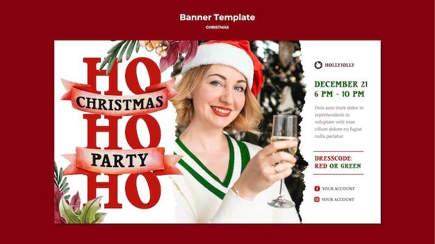 あなたのクリスマスが明るく陽気なバナーになりますように Premium Psd