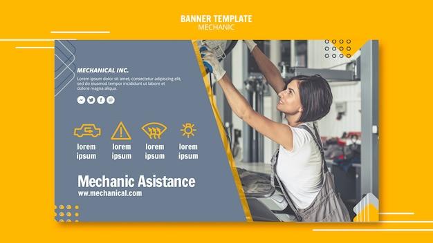 Mechanic assistance banner template Free Psd
