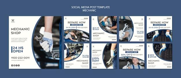 メカニックショップのソーシャルメディアの投稿テンプレート 無料 Psd
