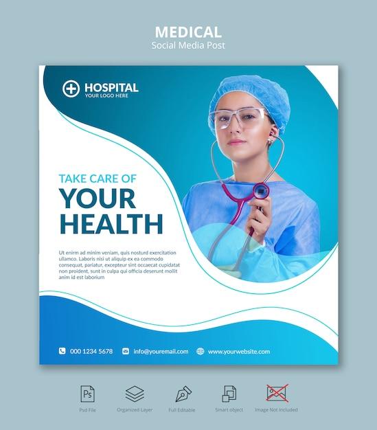 Medical health square banner instagram post template
