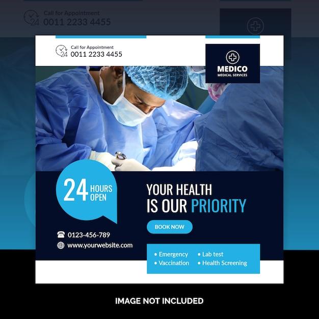 Medical square banner template Premium Psd