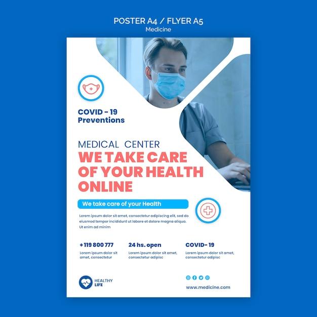 의학 covid19 예방 포스터 템플릿 무료 PSD 파일