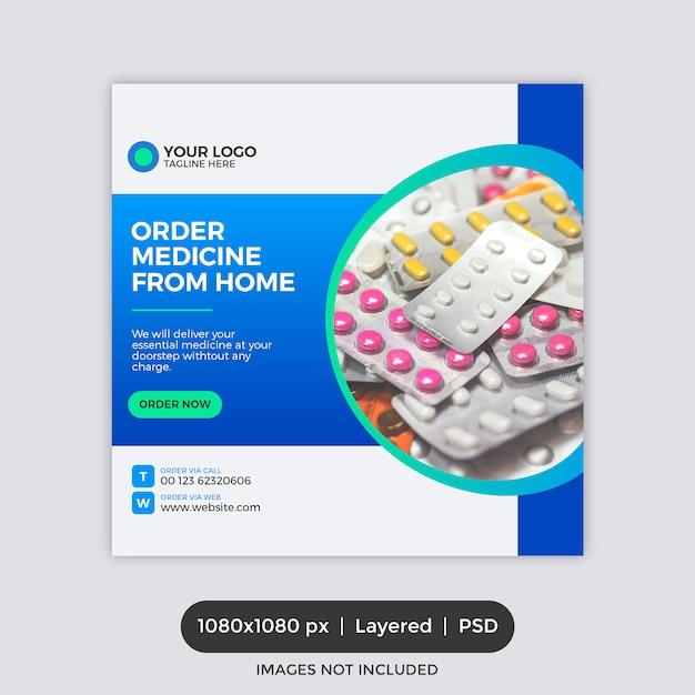 Медицина доставка на дом социальные медиа баннер пост Premium Psd