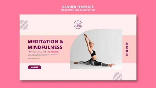 Шаблон баннера для медитации и осознанности Бесплатные Psd