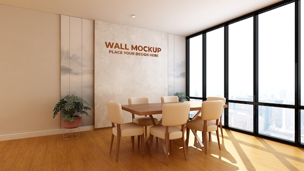 Meeting room wall mockup with wooden style Premium Psd