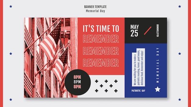 Шаблон баннера дня памяти Бесплатные Psd