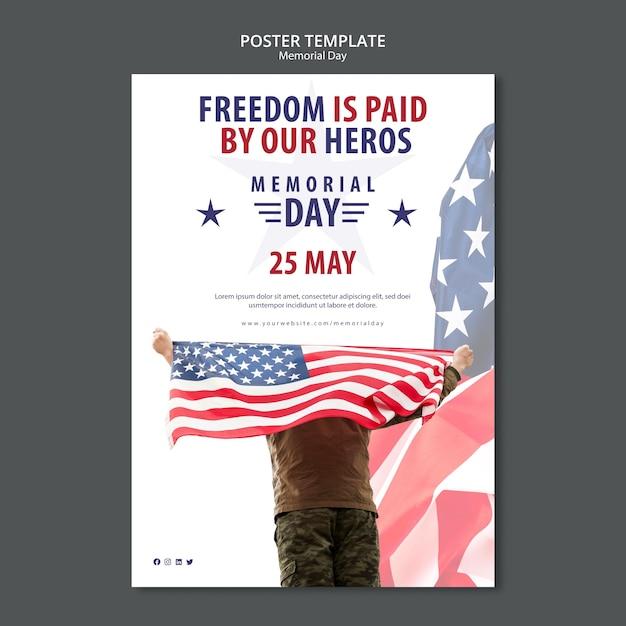 현충일 컨셉 포스터 템플릿 무료 PSD 파일