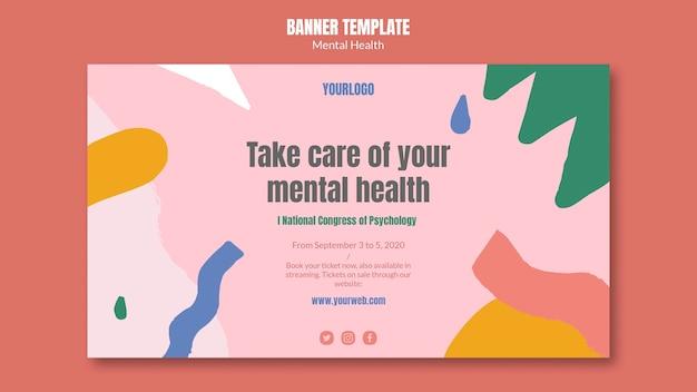 Шаблон баннера психического здоровья Бесплатные Psd