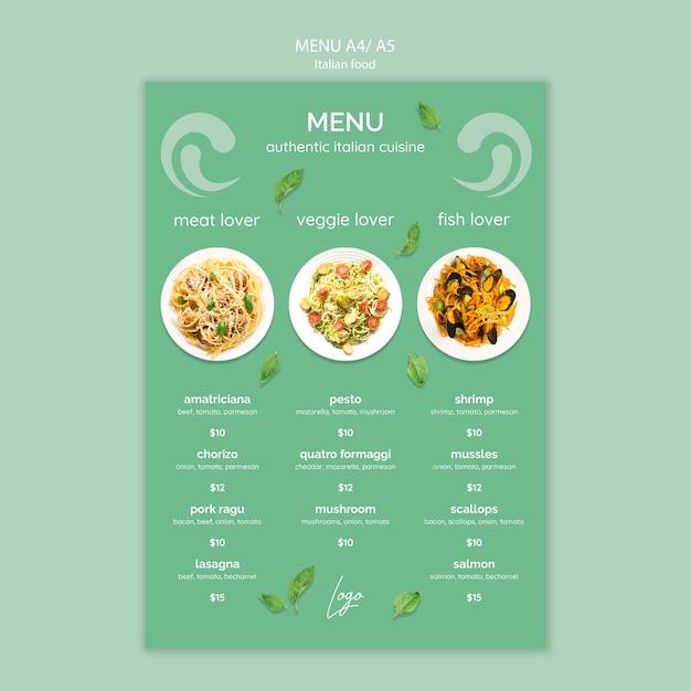 イタリア料理のメニューテンプレート 無料 Psd