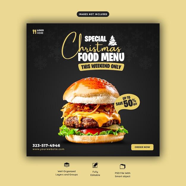 С рождеством христовым вкусный бургер и меню еды шаблон баннера в социальных сетях Бесплатные Psd